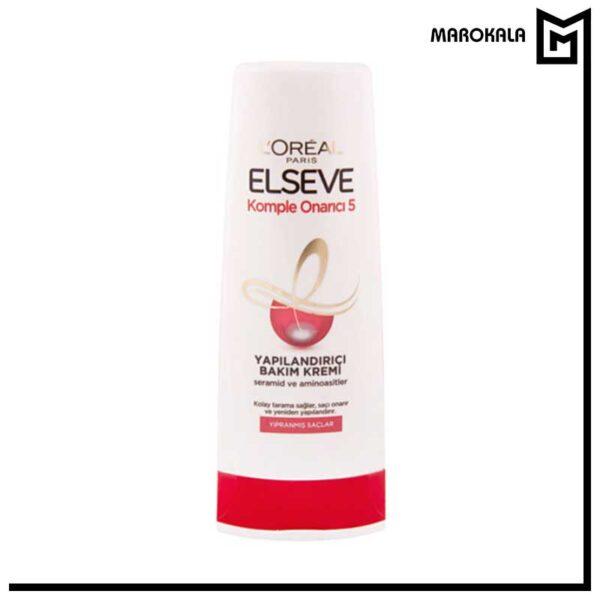 نرم کننده مو لورآل مخصوص موهای آسیب دیده مدل Komple Onarıcı 5
